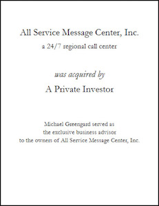 all_service_message_center